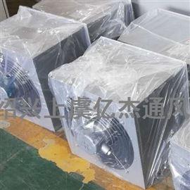XBDZ BXBDZ防爆方形壁式轴流风机价格