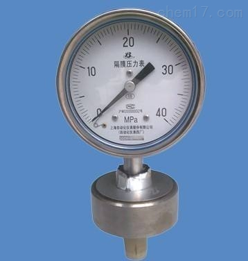 YTP- 150 MF隔膜压力表
