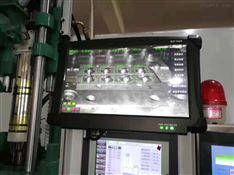 进口相机模具监控器