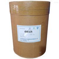 食品级磷酸氢钠生产厂家