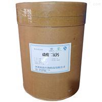 食品级磷酸二氢钙生产厂家