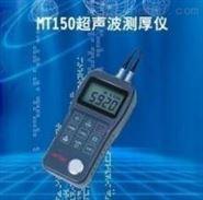 北京高精度数显超声波测厚仪
