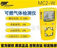 可燃气体检测仪MC2-W