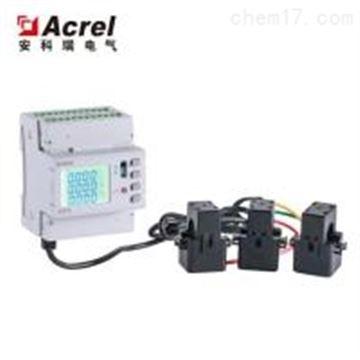 ADW200-D10-3S菲姬711直播app下载電力物聯網多回路儀表