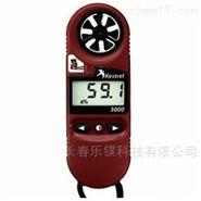 便携式风速测量仪
