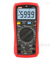 UT890C/D/C+/D+优利德UT890C/D/C+/D+数字万用表