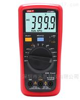 UT136B+/UT136C+优利德UT136B+/C+数字万用表