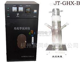 GHX-B西藏光催化反应器GHX-B大试管光化学反应釜