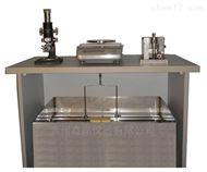 SYL-15硬质泡沫吸水率测定仪