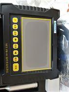 锚杆灌浆密实度检测仪