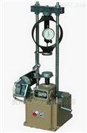 YYW-1型手动石灰土无侧限压力仪