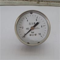 Y-100A/Z/MF(B) /316 隔膜压力表