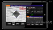 维氏硬度计视觉测量平板 VicPad