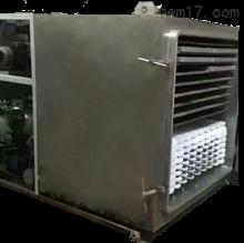 LYO-10E海参冻干机