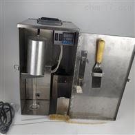 MK-GXA50ML油水固相含量测定仪