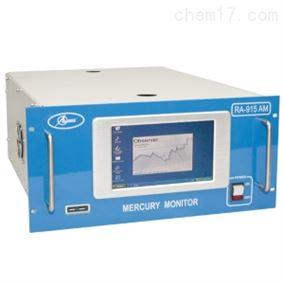 RA-915AMLUMEX在线空气汞分析仪RA-915AM