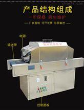 SC/UV-D500A紫外线杀菌炉