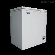 青岛澳柯玛低温保存箱低温冷柜-15~-25℃