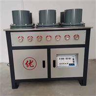 HP-40型全自动静音混凝土渗透仪
