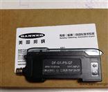 DF-G1-PS-Q7邦纳双数显光纤放大器DF-G1-PS-Q7