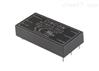 幸康20W系列18:1输入电源模块EC7BW18-72D15