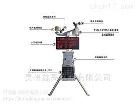 在线扬尘测控系统价格优惠