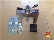 铆钉、隔热材料粘结强度检测仪厂家