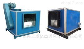 HTFC(XGFC、DT、HTFD)HTFC-I-9離心式消防高溫排煙風機箱