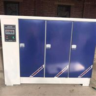 混凝土标准养护箱,水泥标养箱