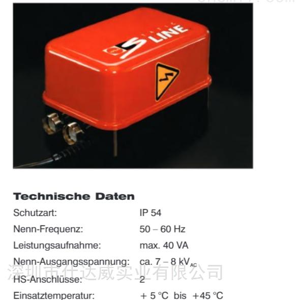 德国HAUG原装进口 整流器 消除静电