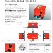 HAUG原装进口 电离棒 静电消除仪