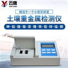 YT-G03高智能土壤检测仪价格