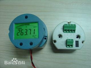 一体化温度变送器重量