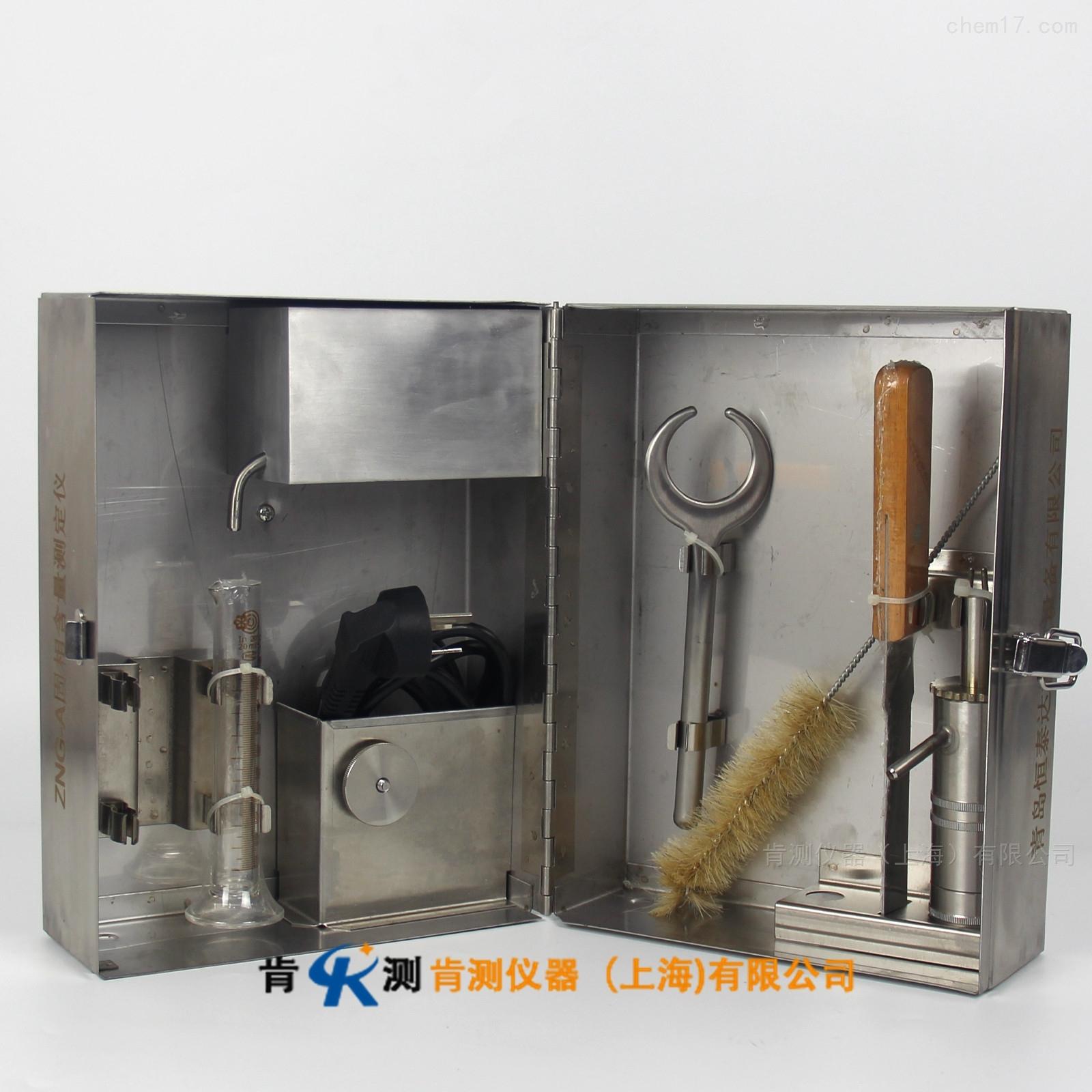 20ml钻井液固相含量测定仪