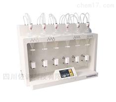 ZC-Q型全自动液液振荡萃取仪