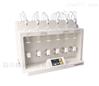ZC-Q型全自动液液萃取仪
