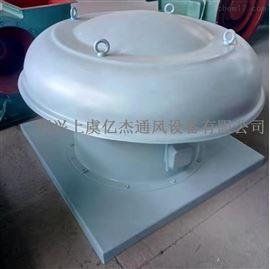 DWT(HTF)軸流屋頂式消防排煙風機