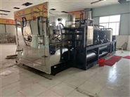 高价回收二手食品冷冻干燥机