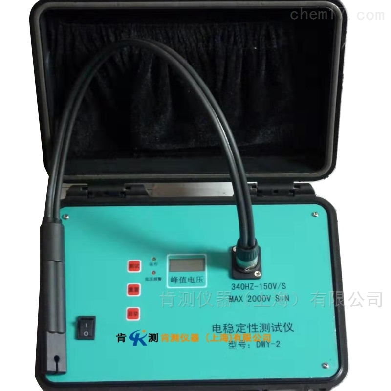 电稳定性测试仪