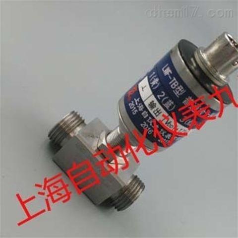 涡轮流量计LWGY-7A上海自动化仪表九厂