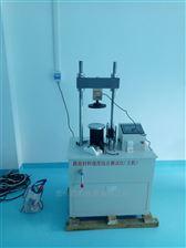 贵阳供应路面材料强度综合测试仪