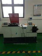 贵州LWS-160双工位钢筋冷弯试验机