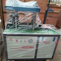 YDT-20型液压式电动脱模器