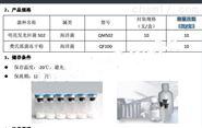 发光细菌冻干粉试剂盒报价