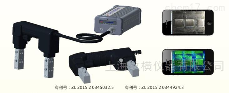 ZCM-DA1206黑白光两用充电式交流磁轭探伤仪