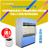 合成实验室全钢通风柜广东大赢家棋牌app