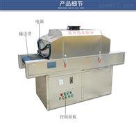 现货口罩紫外线杀菌机生产厂家质量可靠