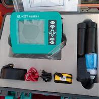 XSR80B高精度巡检采集记录仪