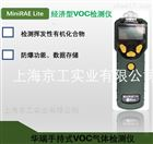 MiniRAE Lite华瑞PGM-7300VOC检测仪