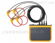美国FLUK福禄克在线可移动式电能质量记录仪
